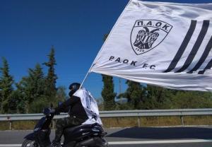 """ΠΑΟΚτσής ταξιδεύει στην Αθήνα με… παπάκι! """"Τρέλα"""" για τον τελικό του Κυπέλλου Ελλάδας [vids, pics]"""