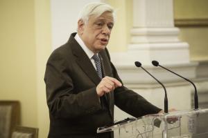Παυλόπουλος: Στην Ειδομένη η ΠΓΔΜ έδειξε ότι δεν είναι έτοιμη να περάσει την πόρτα της Ευρώπης