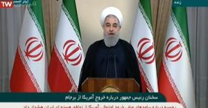 """Ιράν: Αγνοεί τον Τραμπ και μιλάει… με άλλους! """"Μας κάνει ψυχολογικό πόλεμο! Συνεχίζουμε"""""""