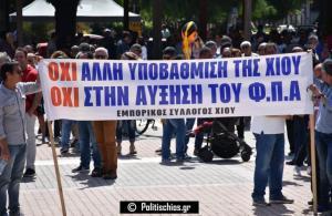"""""""Νέκρωσαν"""" τα μαγαζιά στη Χίο – Μαζική συμμετοχή στο συλλαλητήριο για το ΦΠΑ [pics, vid]"""