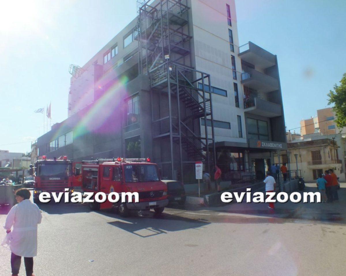 Χαλκίδα: Φωτιά στο super market «Σκλαβενίτης» - Έφυγαν όπως - όπως πελάτες και υπάλληλοι