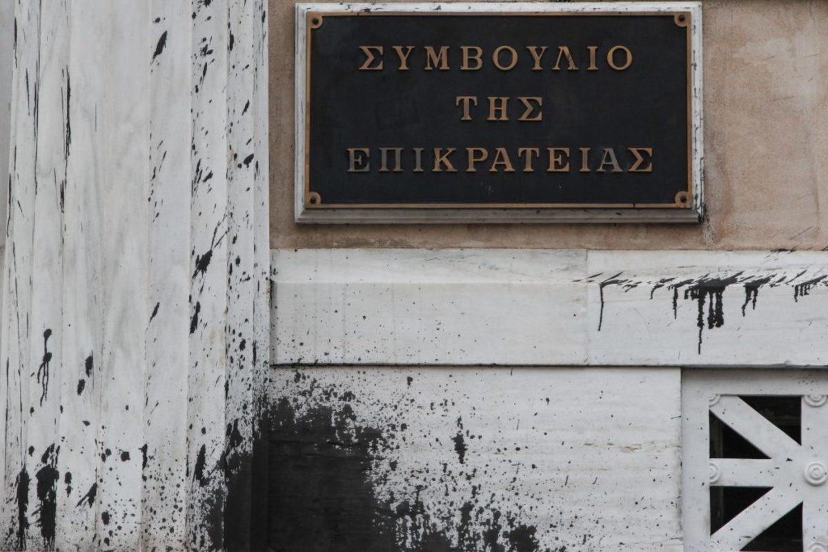 Δικαστές ΣτΕ για Ρουβίκωνα: Η ωμή βία παραπέμπει σε πρωτόγονες κοινωνίες