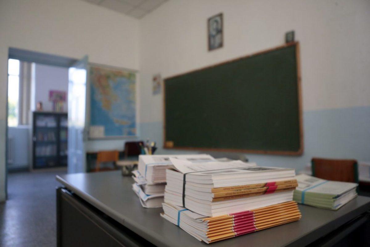 εκπαίδευση Ελλάδα