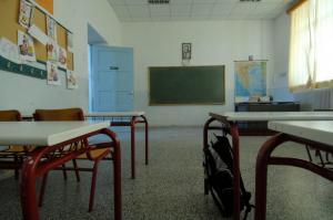Κύπρος: Απεργιακές κινητοποιήσεις των εκπαιδευτικών πριν ακόμη αρχίσει η σχολική χρονιά