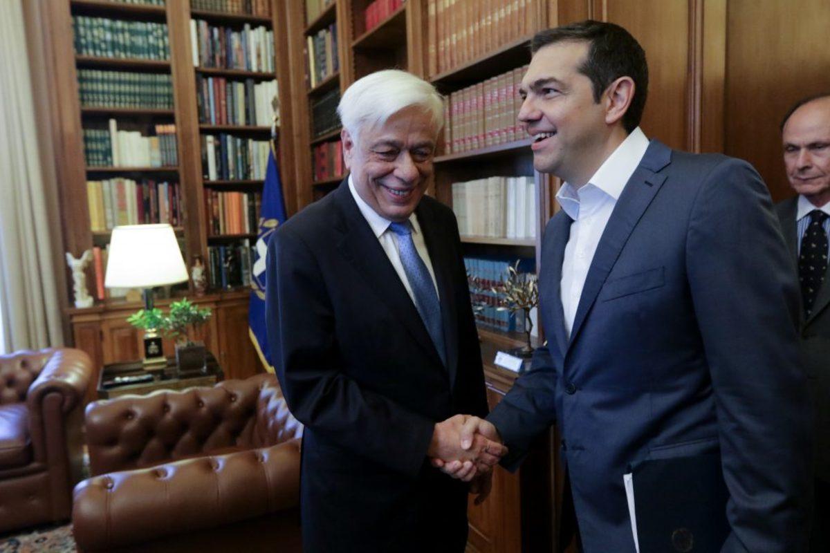 """Σκοπιανό - Τσίπρας σε Παυλόπουλο: """"Προϋπόθεση η αλλαγή του Συντάγματος της ΠΓΔΜ! Θέλουμε λύση που να αντέξει στον χρόνο"""""""