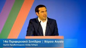 Η επίσκεψη του Αλέξη Τσίπρα στη Λέσβο: Όλα όσα συνέβησαν
