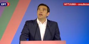 Αινιγματική ατάκα Τσίπρα όταν… αναγκάστηκε να διακόψει την ομιλία του στη Μυτιλήνη [vid]