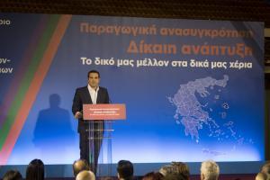 Τσίπρας από Μυτιλήνη: Σύμμαχος μας ο ελληνικός λαός, όχι ολιγάρχες και άνθρωποι της νύχτας