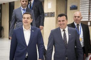 """Live οι ραγδαίες εξελίξεις για το Σκοπιανό! Συμφωνία για """"Βόρεια Μακεδονία"""""""