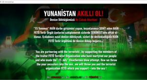 """""""Επίθεση"""" Τούρκων χάκερ και στην ελληνική ιστοσελίδα της Suzuki – """"Θα σας πετάξουμε στην θάλασσα"""" [pic]"""