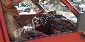 Ζάκυνθος: Μέσα σε αυτό το φορτηγάκι εκτέλεσαν τον συνταξιούχο ταχυδρόμο [pics, vid]