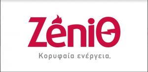 Στην ιταλική ΕΝΙ πωλήθηκε το 51% της ΖeniΘ από τη ΔΕΠΑ