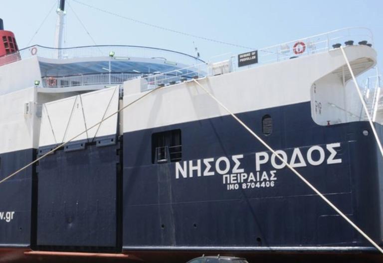 Ψάχνουν 23χρονο επιβάτη στη θάλασσα! Εξαφανίστηκε εν πλω για Πειραιά!