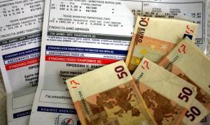 Μεσσηνία: Άνοιξαν τους λογαριασμούς και τους έλουσε κρύος ιδρώτας – Το λάθος που έκανε τη διαφορά!