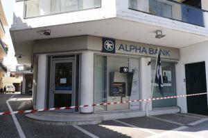 """Μεσσηνία: Άφαντος ο ληστής της τράπεζας – Δεν ήταν """"ερασιτέχνης"""" όπως πίστεψαν όλοι αρχικά!"""