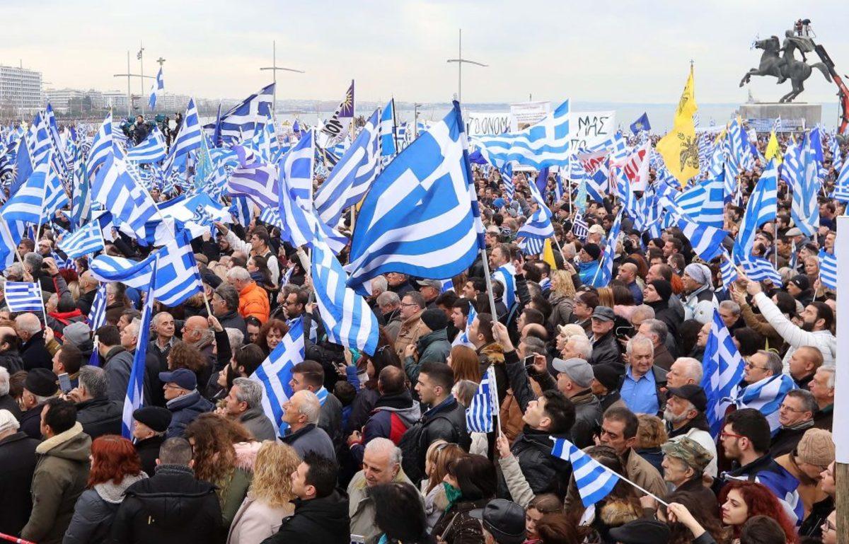 """Λαϊκός ξεσηκωμός για τη Μακεδονία! """"Πυρετός"""" προετοιμασιών για τις συγκεντρώσεις"""