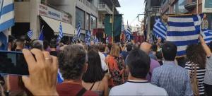 Κατερίνη: Έκαναν συγκέντρωση για τη Μακεδονία [vid]