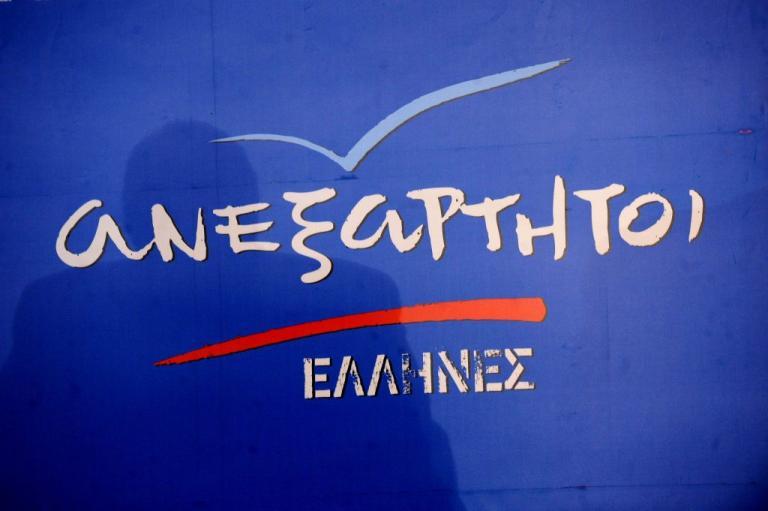 ΑΝΕΛ: Δεν στηρίζουμε την συμφωνία αλλά δεν θα επιτρέψουμε τον τυχοδιωκτισμό του Μητσοτάκη