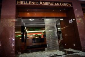 """""""Έχουν"""" σε κάμερα τον 26χρονο να τα σπάει στην Ελληνοαμερικανική Ένωση"""