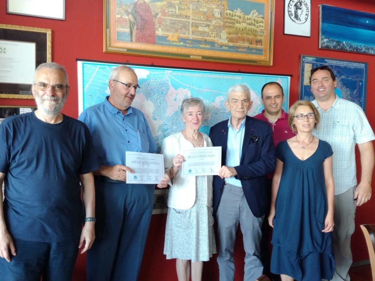 Η Θεσσαλονίκη γίνεται «μπλε» για να προστατέψει το νερό!