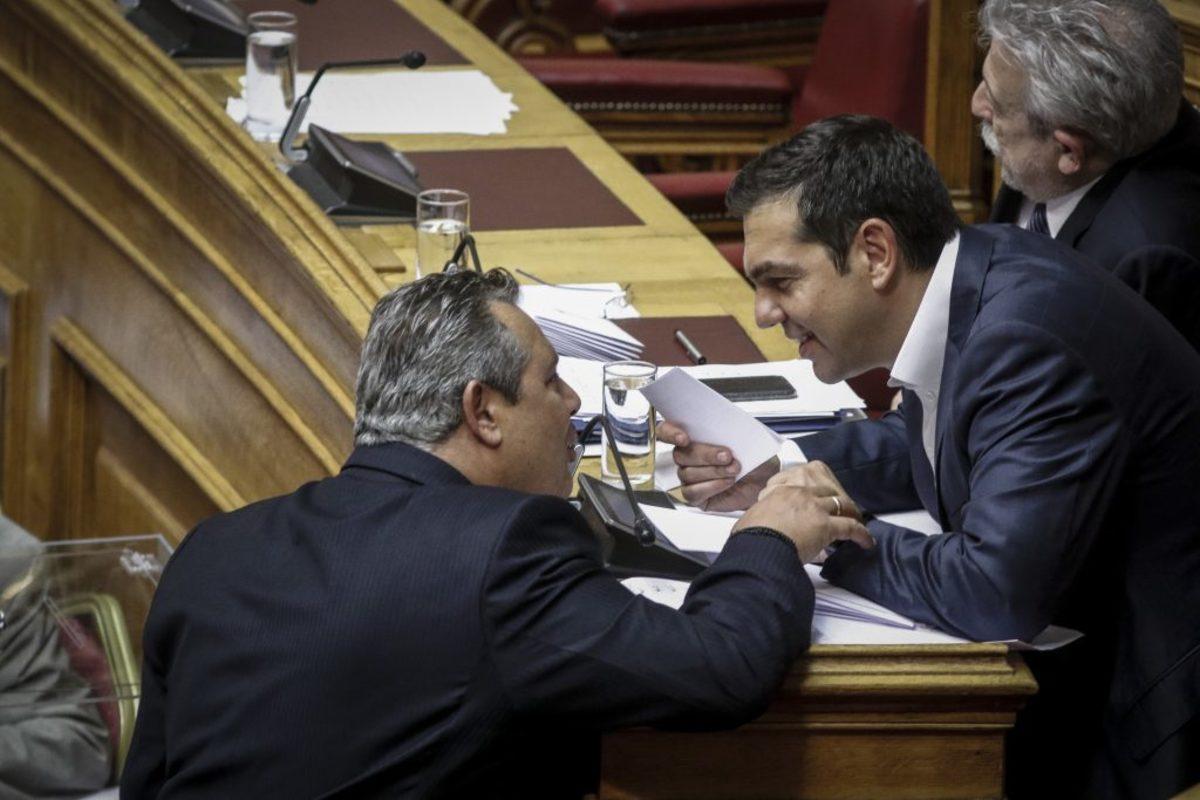 Μακεδονία Καμμένος κυβέρνηση