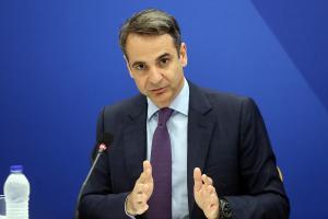 """ΝΔ για Eurogroup: """"Ιστορική απόφαση επειδή σηματοδοτεί την αρχή του τέλους για ΣΥΡΙΖΑΝΕΛ"""""""