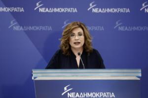 Σπυράκη: Η ΝΔ θα ανοίξει την συζήτηση για λελογισμένη αύξηση του κατώτατου μισθού