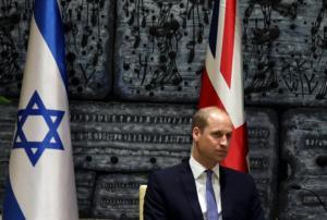 Πρίγκιπας Γουίλιαμ: «Η προγιαγιά μου έδωσε καταφύγιο σε Εβραίους στην Ελλάδα»