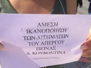 Μητσοτάκης για εισβολή Ρουβίκωνα: Αυτή είναι η «κανονικότητα» του κ. Τσίπρα