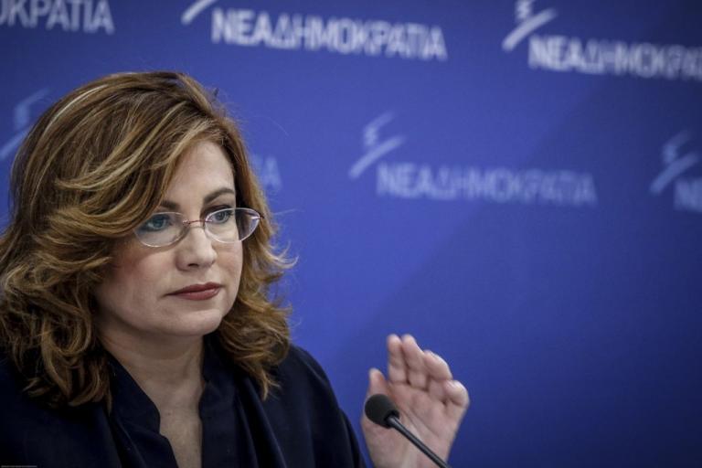 Σπυράκη: Η κυβέρνηση αναγνωρίζει μακεδονική γλώσσα και ιθαγένεια – Η ΝΔ δεν θα κυρώσει τη συμφωνία