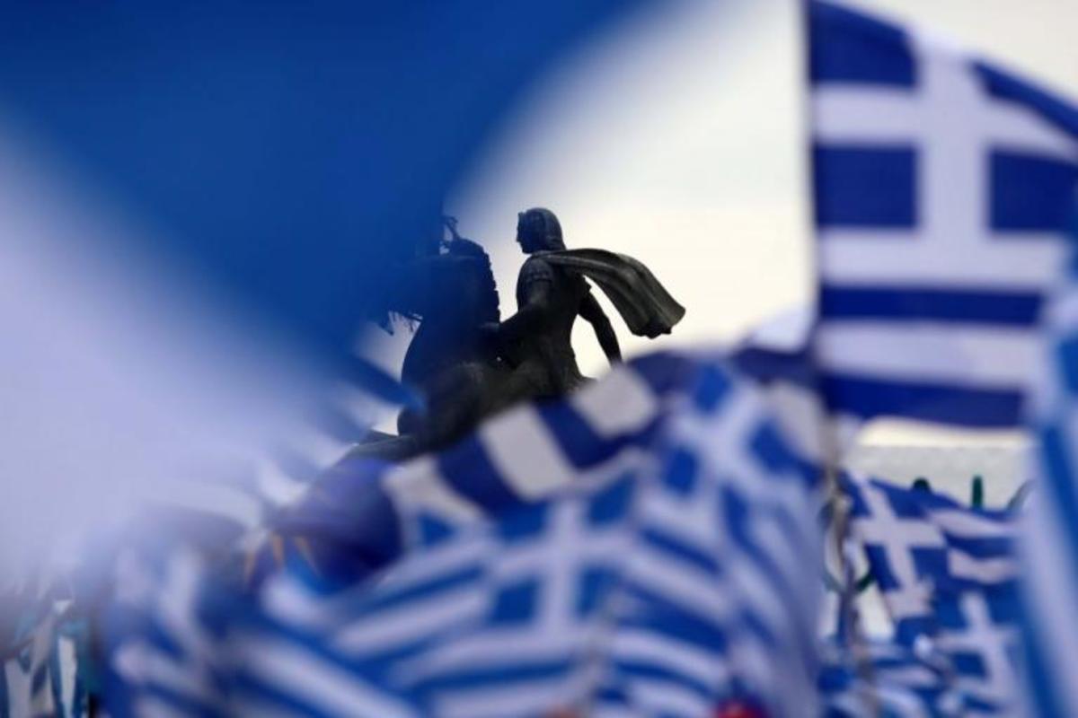 Μακεδονία συλλαλητήριο Πρέσπες
