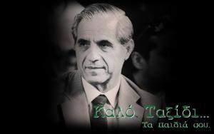 """Παύλος Γιαννακόπουλος: Θα… πρασινίσει η Αθήνα! Μηχανοκίνητη πορεία ετοιμάζει η """"Θύρα 13"""""""
