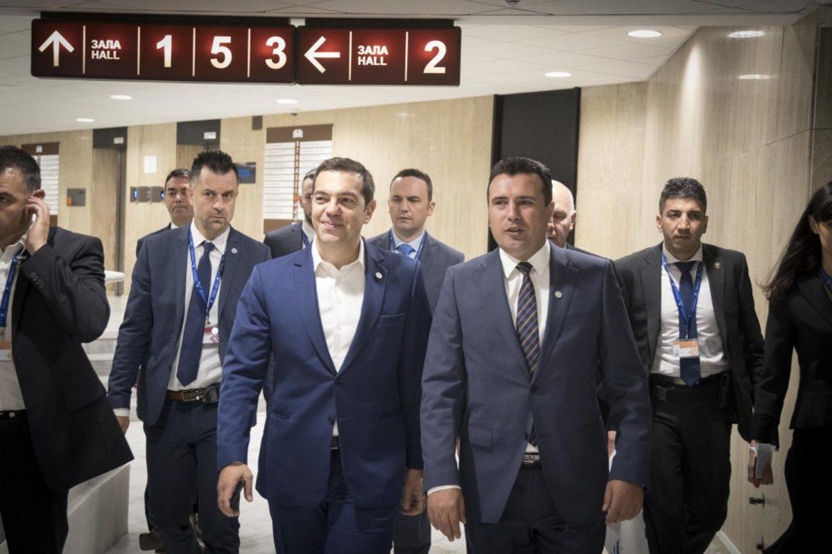 Μακεδονία Σκόπια όνομα συμφωνία Τσίπρας Ζάεφ