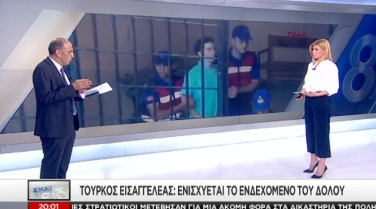 Σταθερά πρώτος στις δημοσκοπήσεις ο Ερντογάν