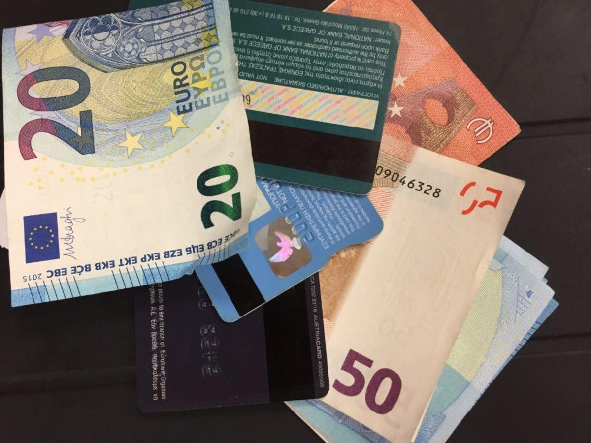 ΦΠΑ καρτες πλαστικό χρήμα