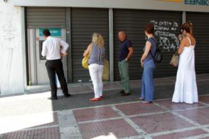 """Αυξήσεις σε μισθούς – συντάξεις και """"μπόνους"""" 400 ευρώ από τους φόρους – Το σχέδιο της κυβέρνησης"""