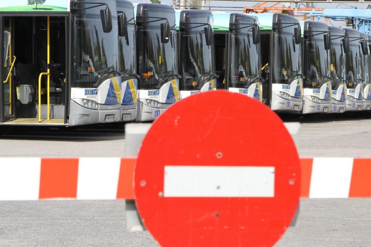 λεωφορεία στάσεις εργασίας