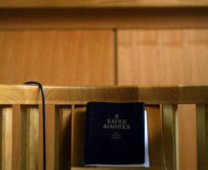 Δικαστήριο καταδίκασε… νεκρό στην Κρήτη