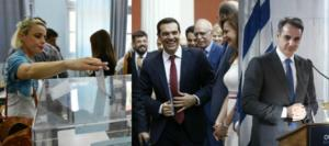 """Νέα δημοσκόπηση: Η ΝΔ προηγείται του ΣΥΡΙΖΑ με μεγάλη διαφορά και """"αγγίζει"""" αυτοδυναμία"""