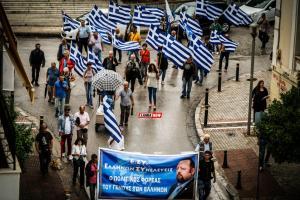 Έκαναν πορεία στη Λαμία για τον Αρτέμη Σώρρα [pics, vid]