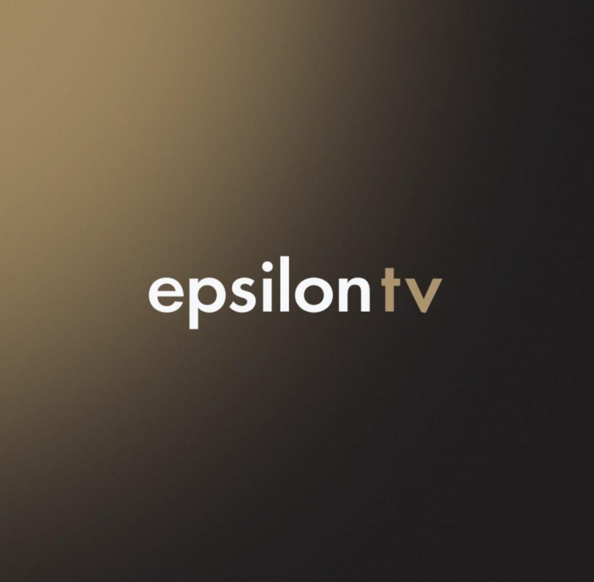Epsilon όνομα