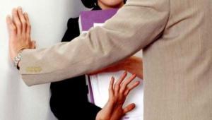 Υψηλόβαθμοι αξιωματούχοι θα παρακολουθούν υποχρεωτικά σεμινάρια για την σεξουαλική παρενόχληση