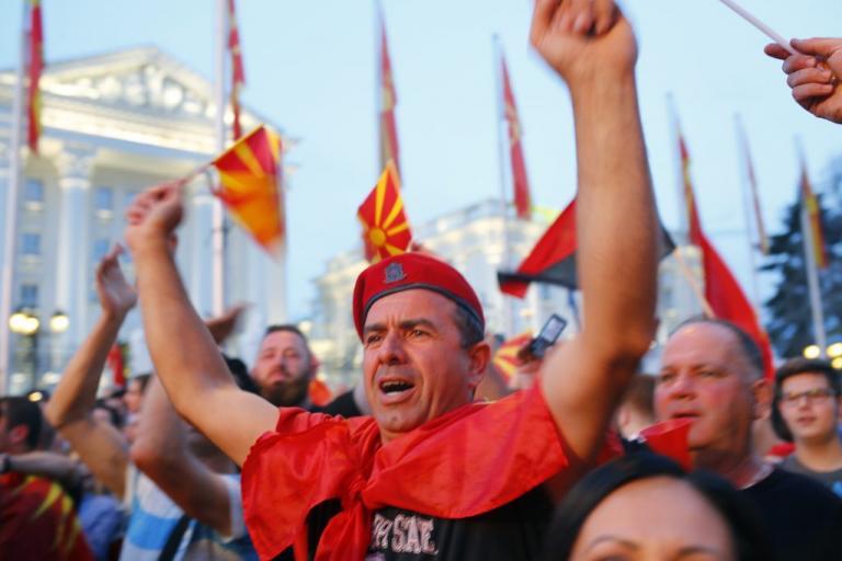 ΠΓΔΜ: Μεγάλη διαδήλωση κατά της αλλαγής του ονόματος