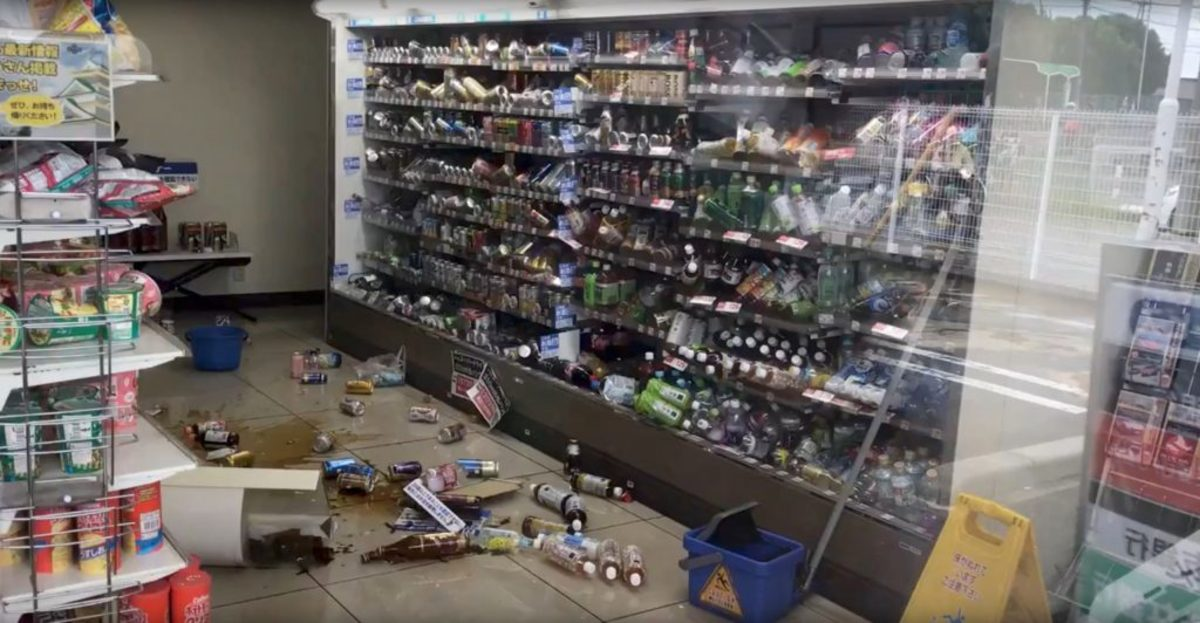 σεισμός Ιαπωνία