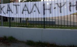 Χίος: Εργαζόμενοι του νοσοκομείου κατέλαβαν τα γραφεία της διοίκησης