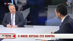 Κοτζιάς για Σκοπιανό: Αυτά θα προβλέπει η συμφωνία για γλώσσα και εθνότητα – Ο Ζάεφ έχει επιλέξει όνομα