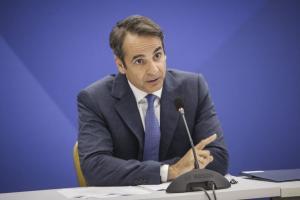 Μητσοτάκης για Σκοπιανό: Συμφωνία που δεν θα εξυπηρετεί τα εθνικά συμφέροντα δεν την δεχόμαστε