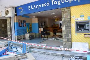 Ημαθία: Μπήκαν με το αυτοκίνητο στα ΕΛΤΑ και πήραν το χρηματοκιβώτιο!