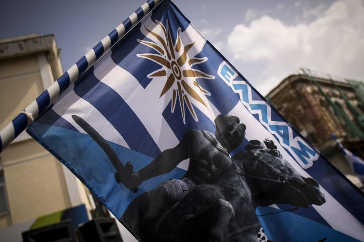 Συλλαλητήρια για την Μακεδονία: Ταξιδιωτική οδηγία για την Ελλάδα από την πΓΔΜ!