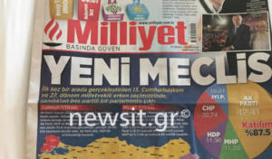 Εκλογές στην Τουρκία: Όλος ο τουρκικός Τύπος με μια ματιά
